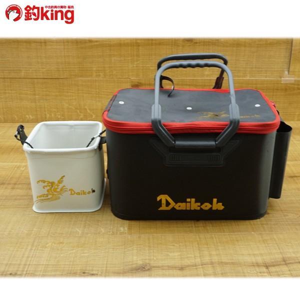ダイコー バッカン 40cm、水汲みバケツセット/N037M バッカン セット品|tsuriking