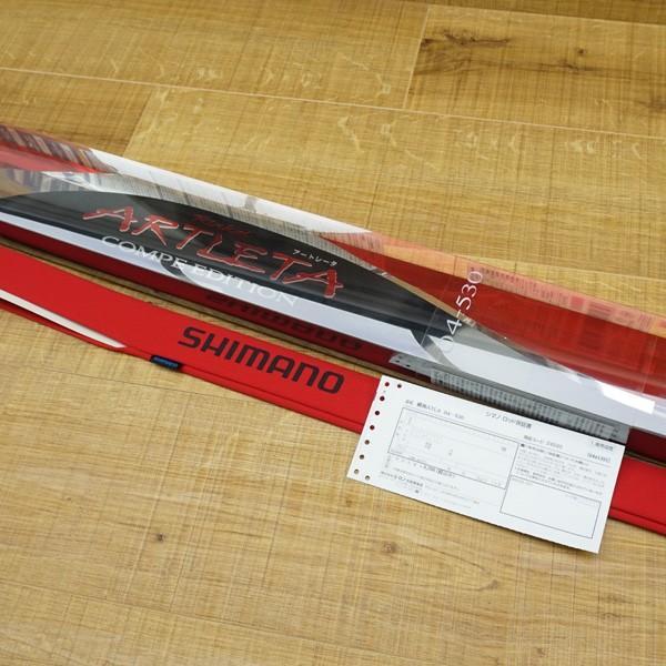 シマノ 鱗海アートレーター 04-530/N051L 極上美品 磯竿|tsuriking|10