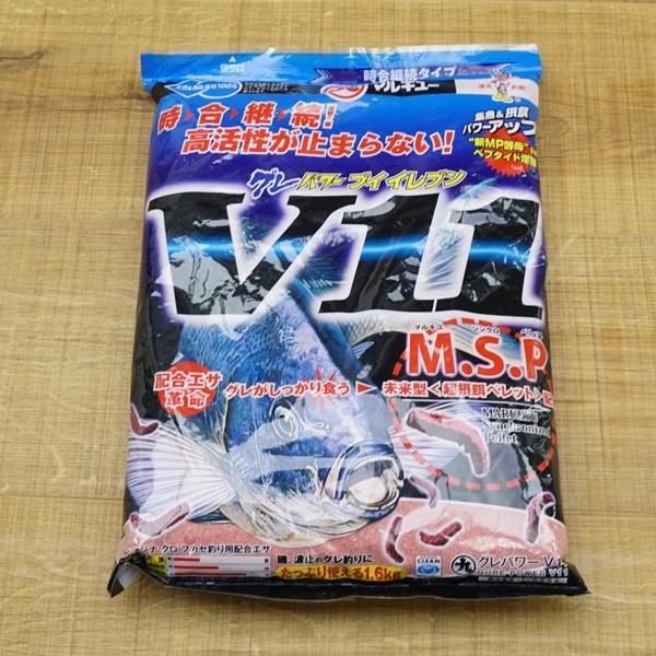 マルキュー パワーバッカン セミハード 40TRW  撒き餌 V9、V11、爆寄せセット/N082M 未使用品 磯釣りセット|tsuriking|09