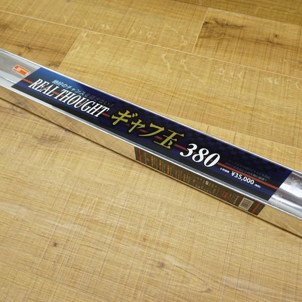 ロッドコム リアルソート ギャフ玉 380/N174L 極上美品 ランディングシャフト