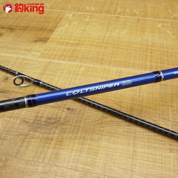 シマノ コルトスナイパー BB S906M/P131Y ジギングロッド 美品|tsuriking