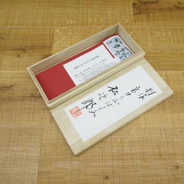 MST 別作 宝刀うおばさみ 松次郎 /P135M 未使用品|tsuriking|10