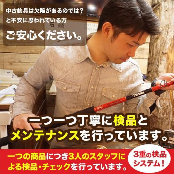 シマノ カーディフ エリアスペシャル 62XUL-F/P137L トラウトロッド 極上美品 tsuriking 11