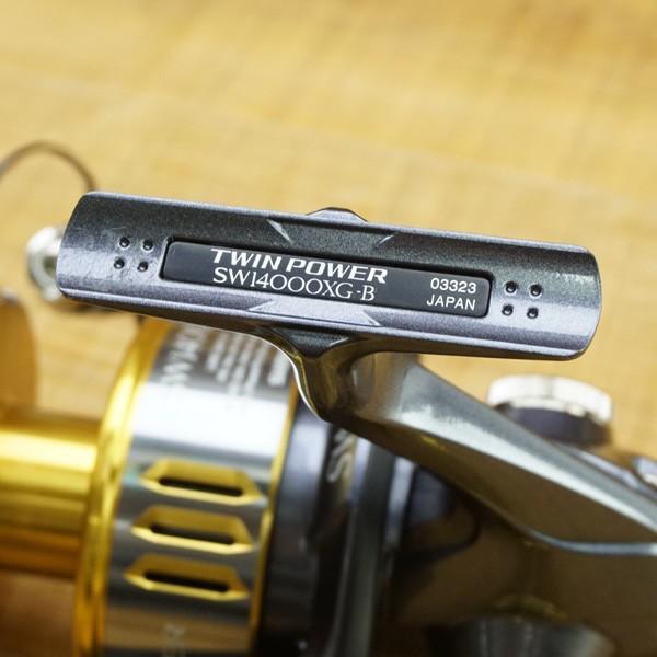 シマノ 15ツインパワーSW 14000XG/P153M 美品 スピニングリール|tsuriking|03