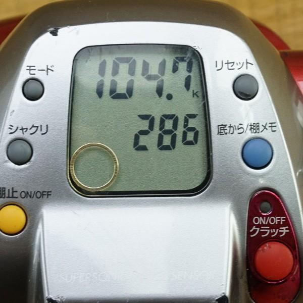 ダイワ シーボーグZ 500FT/P139M 電動リール|tsuriking|03