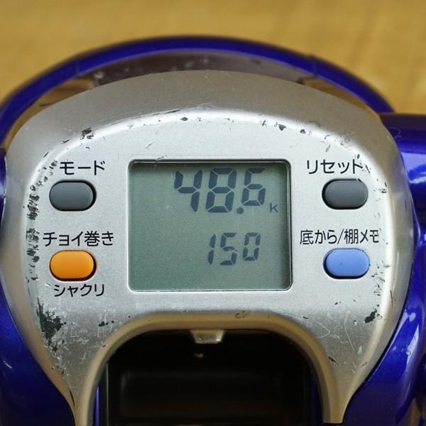 ダイワ ハイパータナコン 500Fe/P141M 電動リール|tsuriking|03