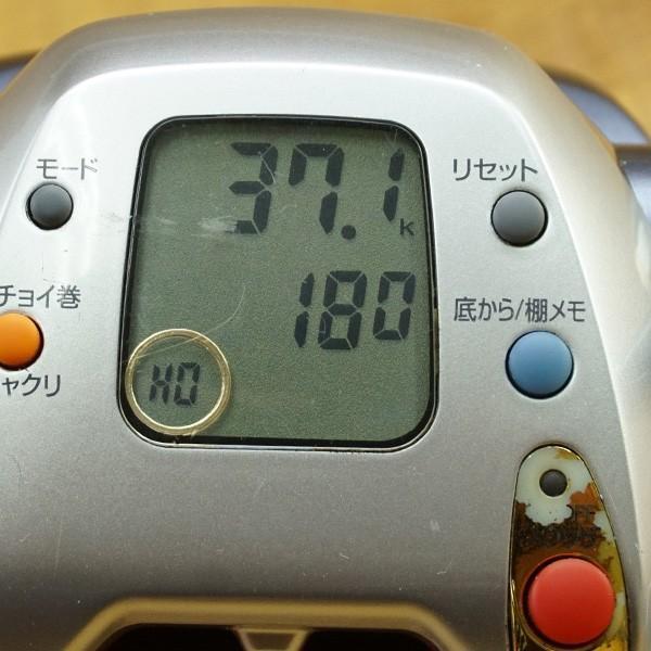 ダイワ シーボーグ 500FT/P144M 電動リール|tsuriking|03