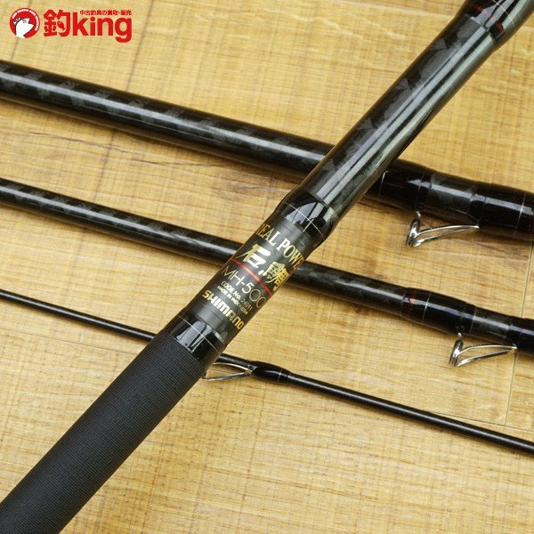 シマノ リアルパワー石鯛 MH-500/P181L 極上美品 石鯛竿|tsuriking