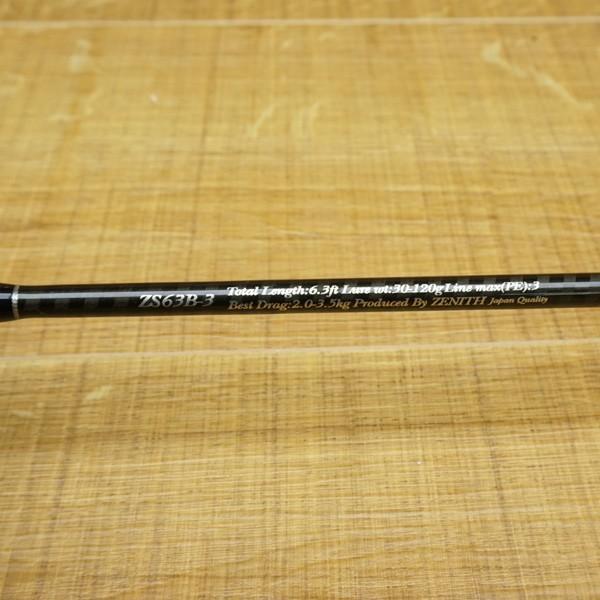 ゼニス 零式 スプリント ZS 63B-3/P163XL 美品 ルアーロッド tsuriking 02