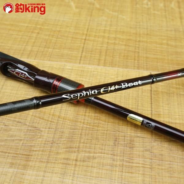 シマノ セフィア CI4+ S610L-S/P292LL エギング ティップラン オフショア 美品|tsuriking