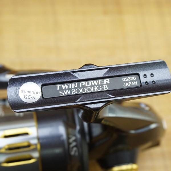 シマノ 15ツインパワーSW 8000HG/P279M スピニングリール 未使用品 tsuriking 03