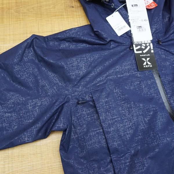 シマノ XEFO ゴアテックス ベーシックジャケット RA-27JR Mサイズ/P288M フィッシングウェア ゴアテクス ゼフォー 未使用品|tsuriking|04