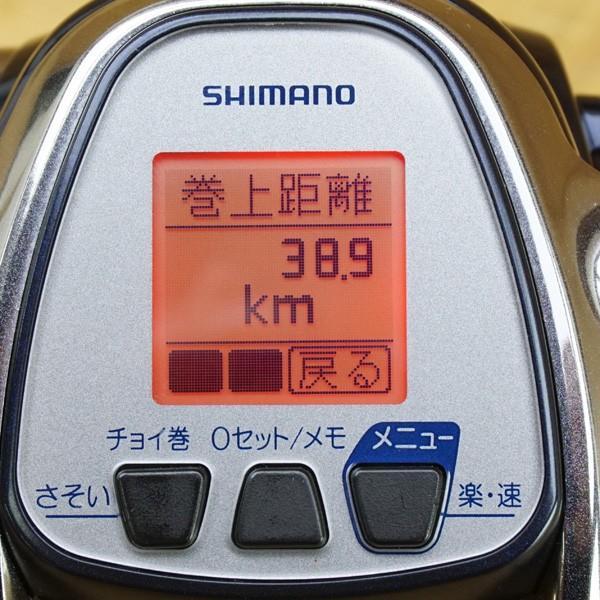 シマノ 13ビーストマスター 3000/P307M 電動リール 美品|tsuriking|03