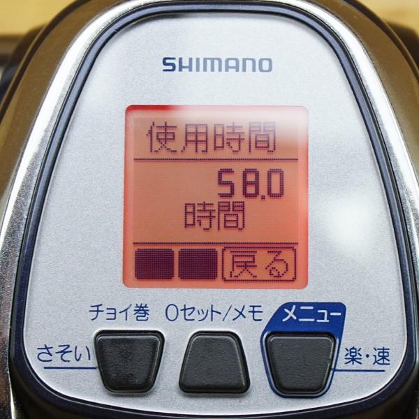 シマノ 13ビーストマスター 3000/P307M 電動リール 美品|tsuriking|04