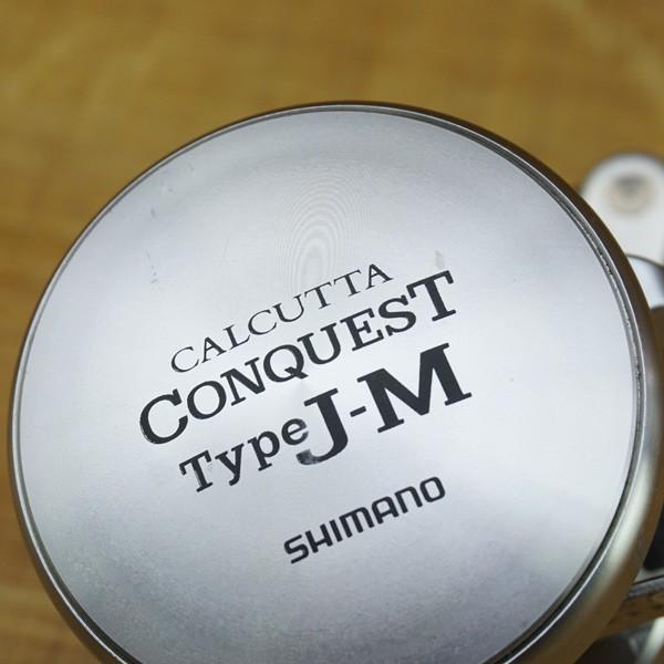 シマノ カルカッタコンクエスト タイプJ-M/Q137M 美品 ベイトリール|tsuriking|04