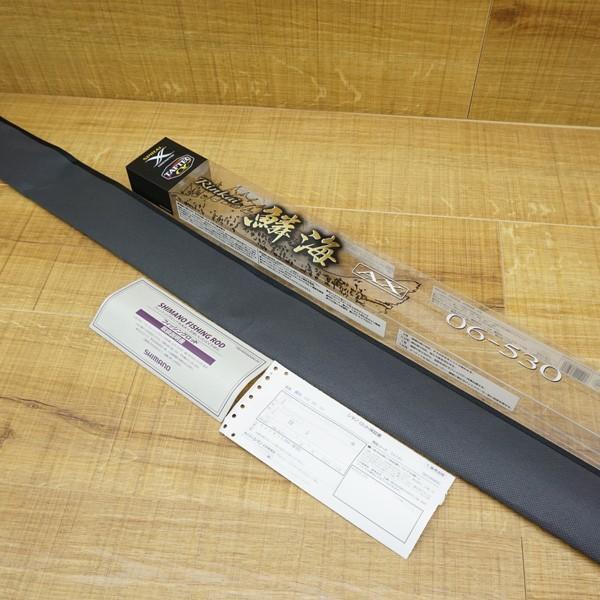 シマノ 鱗海 AX 06-530/Q158L 未使用品 磯竿|tsuriking|10