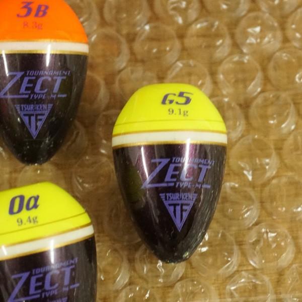 釣研 ウキ ゼクト 6個セット 1/ST1018S ウキセット 磯釣り 仕掛け SET品|tsuriking|02