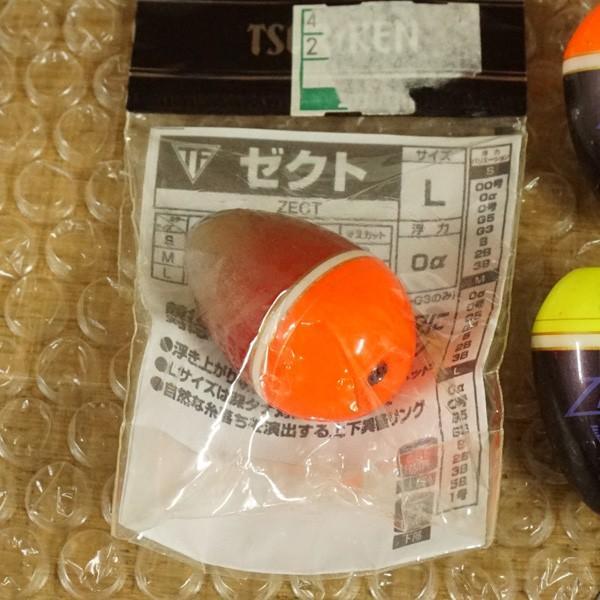 釣研 ウキ ゼクト 6個セット 1/ST1018S ウキセット 磯釣り 仕掛け SET品|tsuriking|06