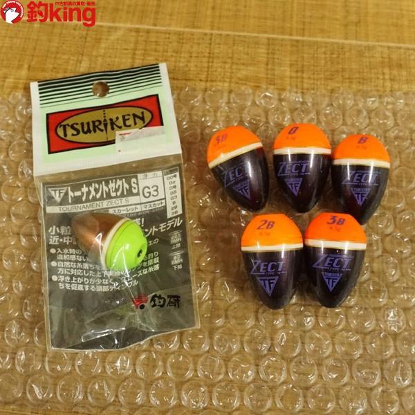 釣研 ウキ ゼクト 6個セット 2/ST1019S 磯釣り 仕掛け ウキセット|tsuriking