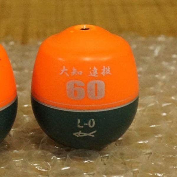 キザクラ ウキ 大知 遠投 60 3個セット/ST1043S 磯釣り 仕掛け ウキセット|tsuriking|03