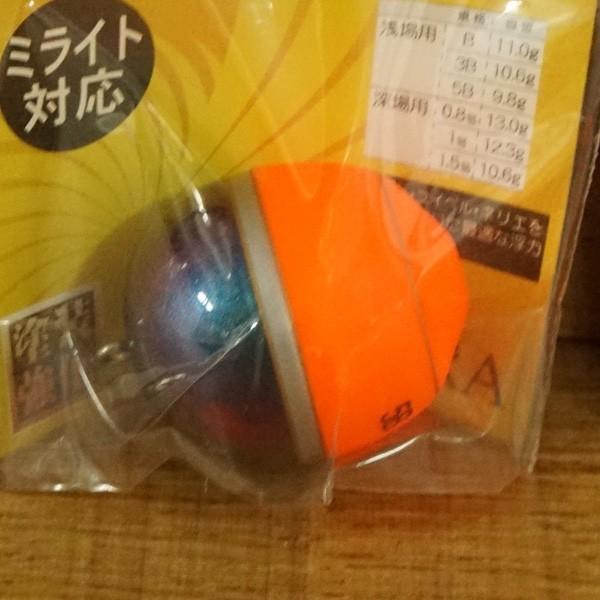 アウラ カーエーIII 3個セット/ST1058S 磯釣り 仕掛け ウキセット|tsuriking|03