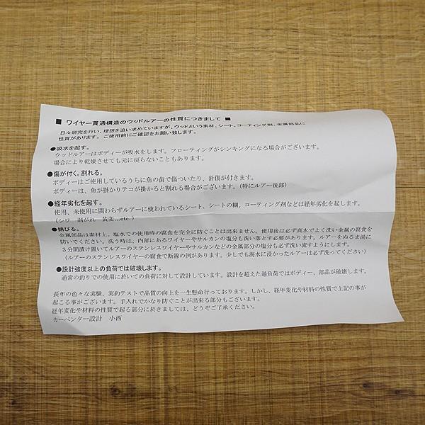 カーペンター γ 120-L/S106S トップウォータープラグ 未使用品 tsuriking 08
