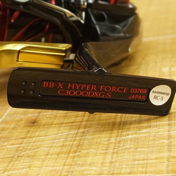 シマノ 17BB-X ハイパーフォース C3000DXG S 右/S163M 未使用品 スピニングリール tsuriking 08