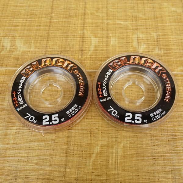 サンライン ブラックストリーム 2.5、2.75、3号 5個セット/ST1236S ハリスSET|tsuriking|04