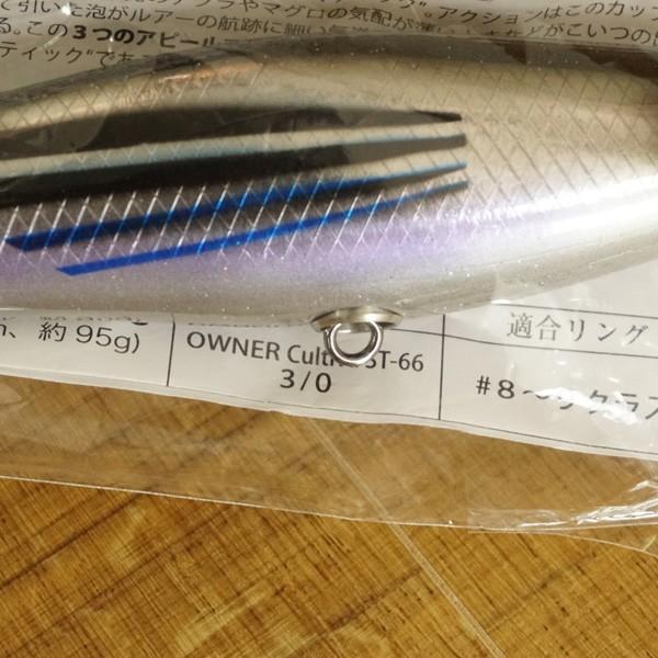 ソウルズ エアマチック 160 95g クラス/S264S トップウォータープラグ ヒラマサ マグロ ルアー 未使用品|tsuriking|05