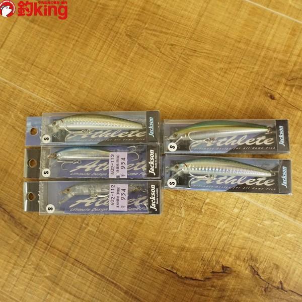 シーバス ルアー セット ジャクソン アスリート 7S シンキング 9cm  5個セット/ST1291S シーバスルアー ミノー 未使用品|tsuriking