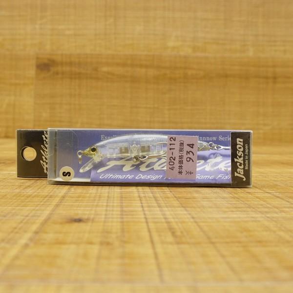 シーバス ルアー セット ジャクソン アスリート 7S シンキング 9cm  5個セット/ST1291S シーバスルアー ミノー 未使用品|tsuriking|06