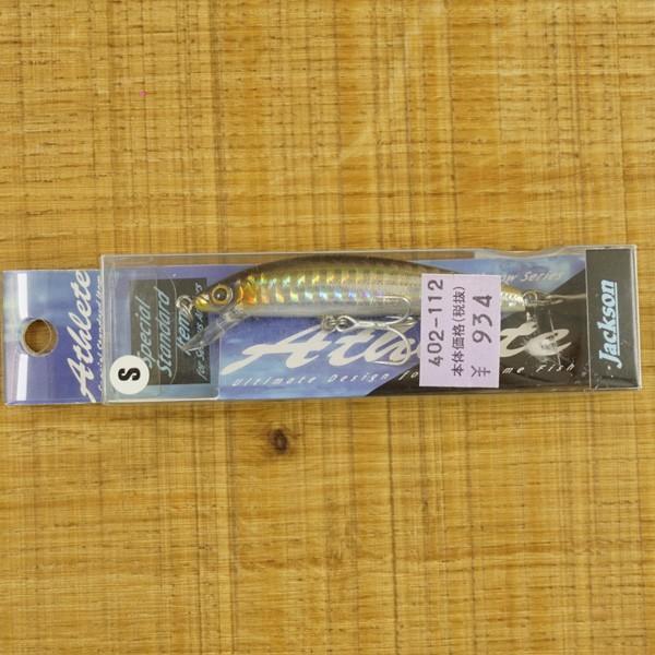 シーバスルアー ジャクソン アスリート 9cm 7cm 4個セット/ST1297S ミノープラグ 未使用品|tsuriking|04