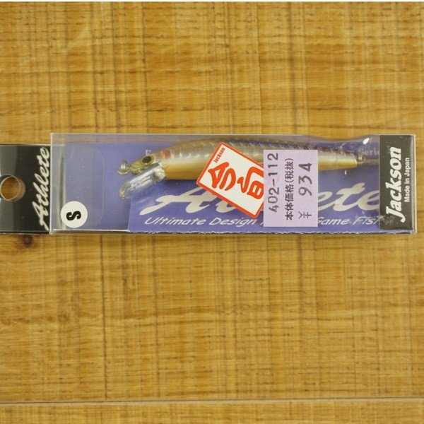 シーバスルアー ジャクソン アスリート 9cm 7cm 4個セット/ST1297S ミノープラグ 未使用品|tsuriking|05
