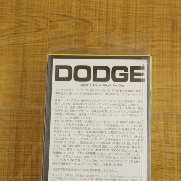 レイドジャパン ダッジ ヤシザリ/T340M ビックベイト 美品 tsuriking 02