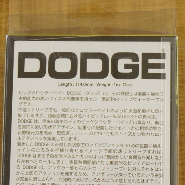 レイドジャパン ダッジ ネオンブラックチャート/T377M バス釣りルアー ビックベイト 未使用品|tsuriking|03