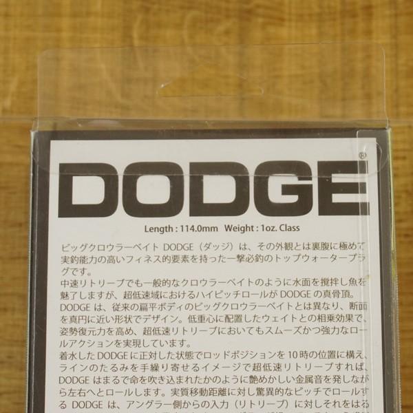 レイドジャパン ダッジ ネオンブラックチャート/T378M バス釣りルアー ビックベイト 未使用品 tsuriking 03