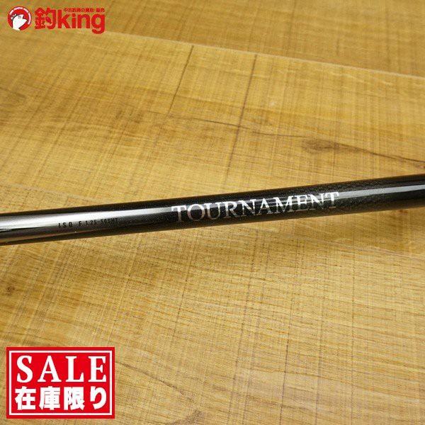 ダイワ トーナメントISO F1.25-50 SMT/T494L 磯竿 美品|tsuriking