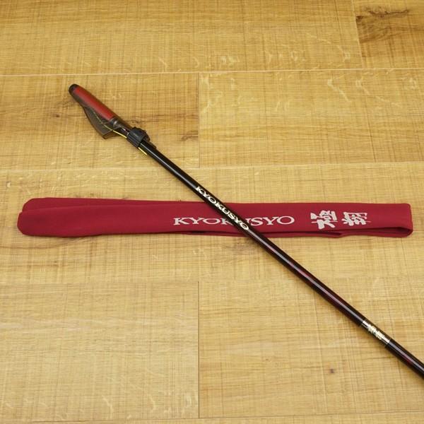 シマノ 14極翔 1-530/U006L 美品 磯竿|tsuriking|10
