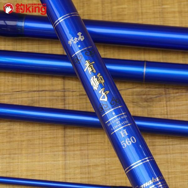 がまかつ がま石 青獅子 H560/U070LL 美品 石鯛竿|tsuriking