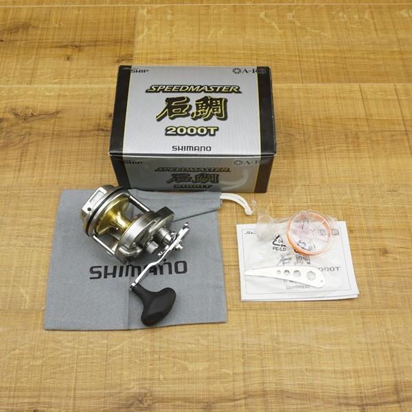 シマノ スピードマスター 2000T/ U139M ベイトリール イシダイ 石鯛 磯 ソルトウォーター フィッシング|tsuriking|10