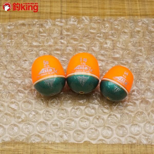 釣研 エイジア 3個セット/ST1555S 極上美品 ウキセット SET tsuriking