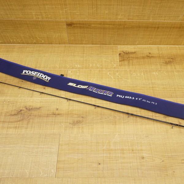 エバーグリーン ポセイドン スロージャーカー PSLJ 603-3/ U389XL 美品 ジギング オフショア ソルトウォーター ヒラマサ 青物|tsuriking|10