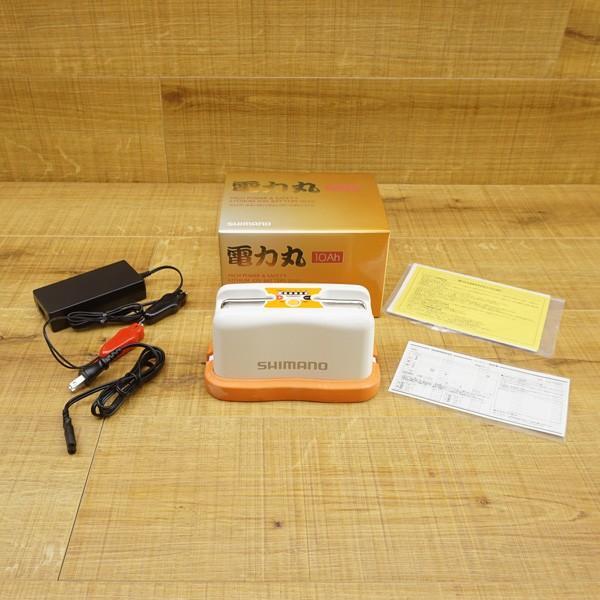 シマノ 09電力丸 10Ah/U551M 極上美品 バッテリー|tsuriking|09