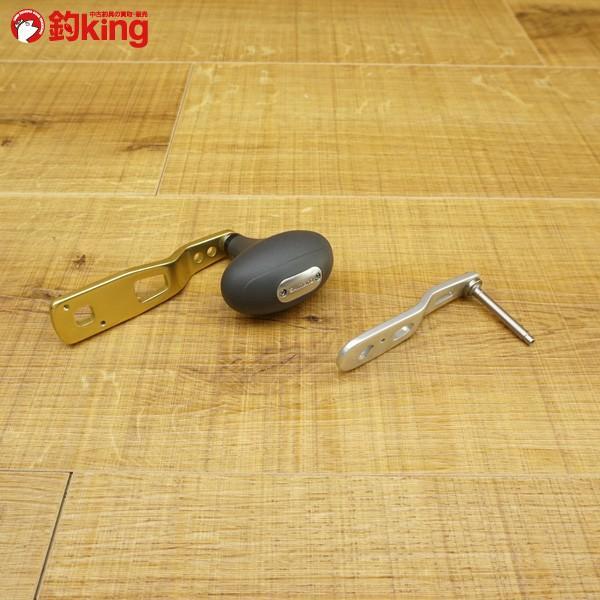 シマノ オシアジガー 海魂用純正ハンドル2個セット/ST1698S リールパーツ 両軸リール用|tsuriking