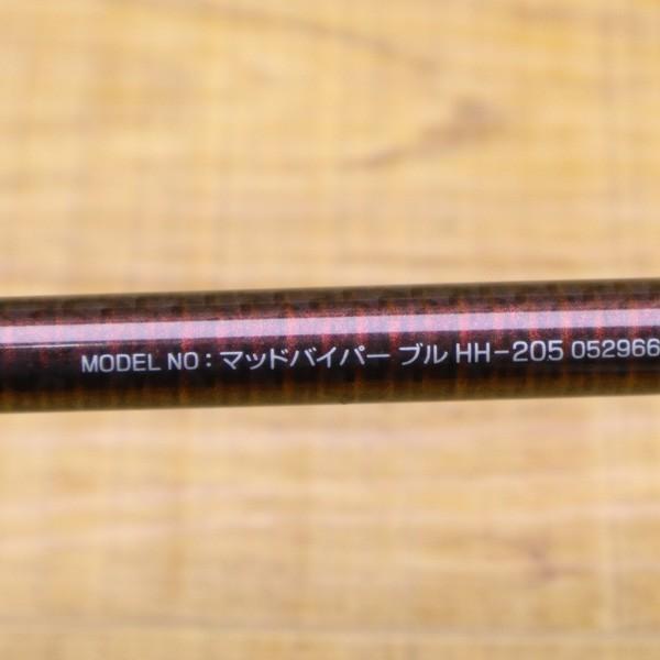 マッドバイパー ブル HH-205/X086LL tsuriking 02