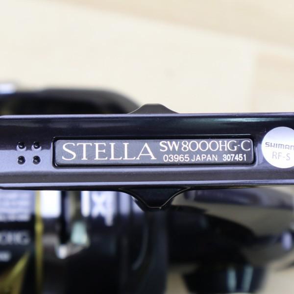 シマノ 19ステラSW 8000HG/B196M 未使用 SHIMANO 釣り スピニングリール ジギング キャスティング ショア オフショア 青物 ソルト|tsuriking|04