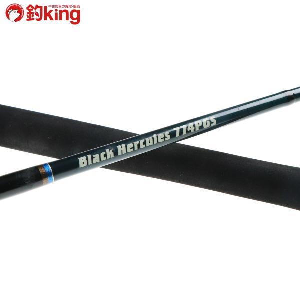 マングローブスタジオ ブラックヘラクレス 774PGS/H467200 ヒラマサ カンパチ ブリ キャスティング 釣り オフショア|tsuriking