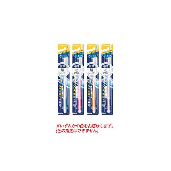 サンスター ガム(GUM) デンタルブラシ #202 〔3列コンパクトヘッド・ふつう〕