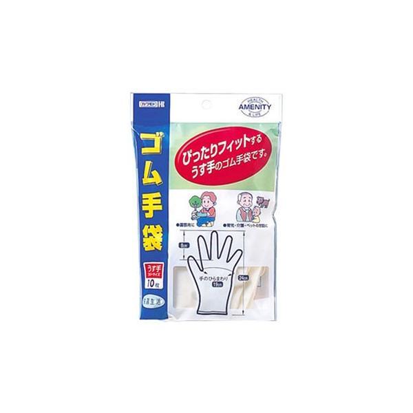 川本産業 ゴム手袋 フリーサイズ (10枚入)