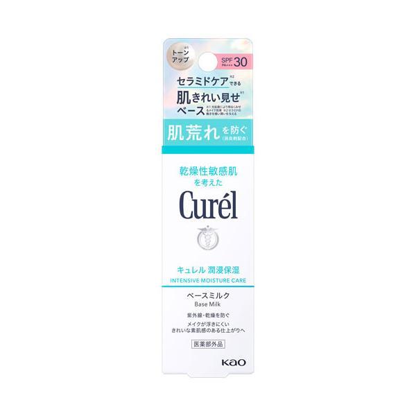 花王キュレル潤浸保湿UVミルクSPF30PA++(30mL)日焼け止め乳液curel 医薬部外品